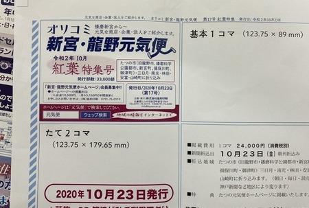 162A8B28-321F-4EEC-83AD-3C48F9392352.jpeg