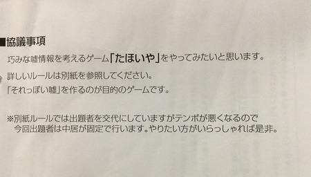 1D6102EB-6E6E-45AE-A763-F3E81FED3FBB.jpeg