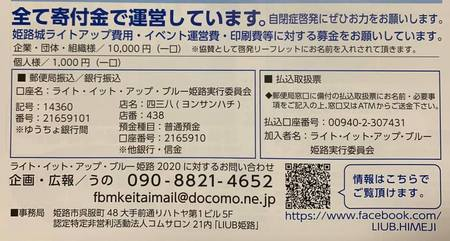 20E5C788-12A7-4C61-818F-4E95AA356804.jpeg