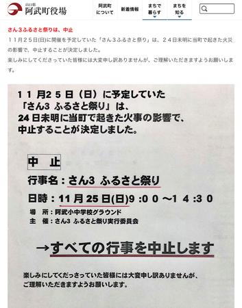 33EF0189-A4B4-42DF-A69F-BFEDB62C2812.jpeg