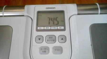 3C3F0AE8-4075-46FE-80AC-F2C590E95154.jpeg