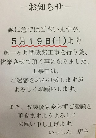 5B141ECF-D772-4A8F-90E3-54E10CB46A15.jpeg
