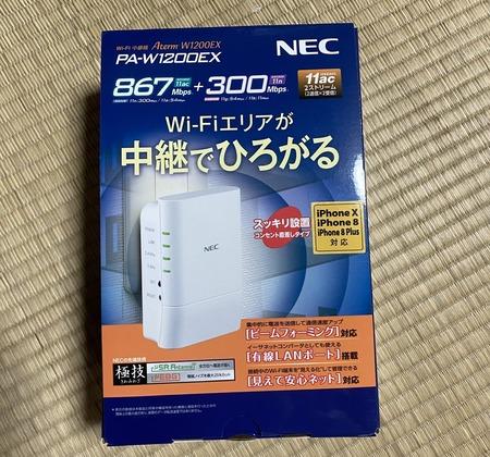 6A52F22E-FA00-4A00-802E-A9FD873875D9.jpeg