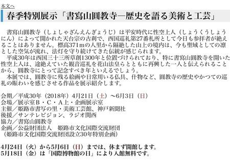 93D79C10-FBBB-491D-9DD6-A1128D794B38.jpeg