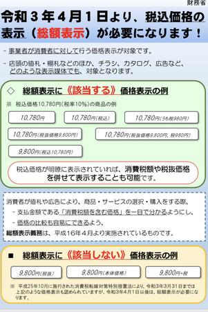 979E5896-280C-4283-9A5B-2A23F383B6C4.jpeg