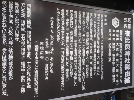 CC972ECD-4981-47A2-9B21-95403A66D832.jpeg