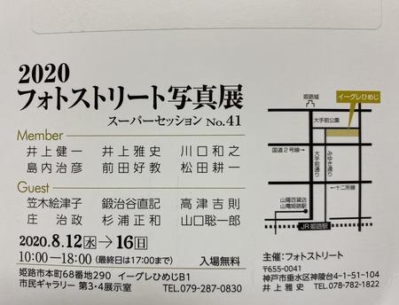 D4D0D283-A441-42F9-9260-41D83DB2E295.jpeg