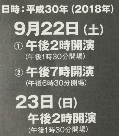 DDD65DB2-0680-47D8-BCB7-C5877BD1977F.jpeg