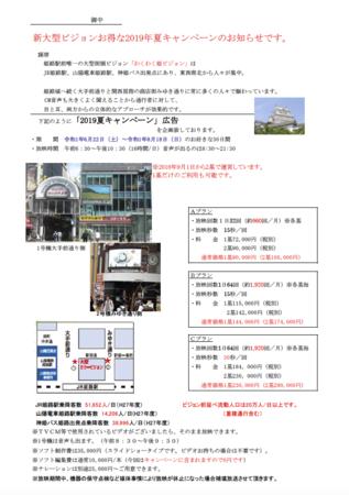 スクリーンショット 2019-06-21 12.56.26.png