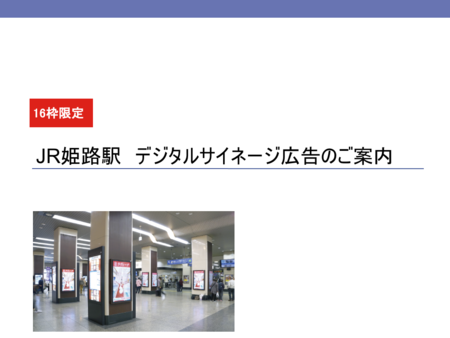 スクリーンショット 2021-02-25 19.03.53.png