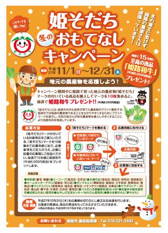 スクリーンショット(2015-10-30 19.48.55).png