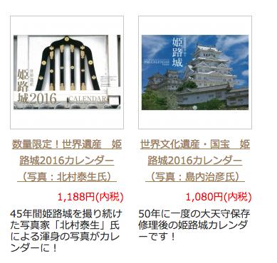 スクリーンショット(2015-11-30 19.32.45).png