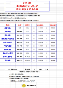 スクリーンショット(2016-09-29 9.48.34).png