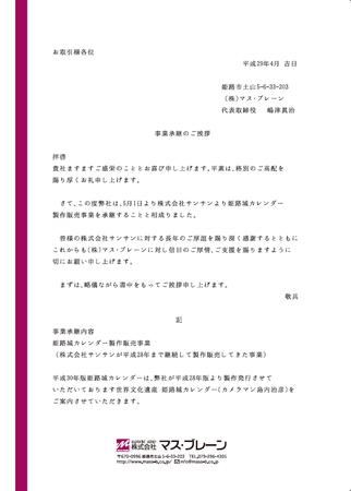 スクリーンショット(2017-04-24 16.26.09).png