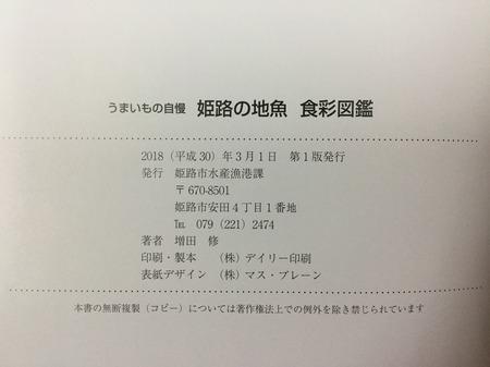 EE78866C-55E8-4819-B493-7992118EE6A2.jpeg