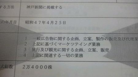 F6F724CE-DE19-4B78-B832-C4DA8F82C7B1.jpeg