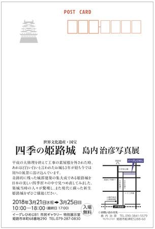 F96504A6-C604-4ED1-BA45-2D816B9CA31C.jpeg