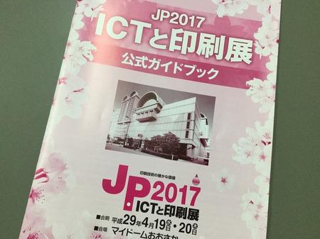IMG_2212.JPG
