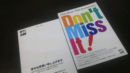 2016013021120001.jpg