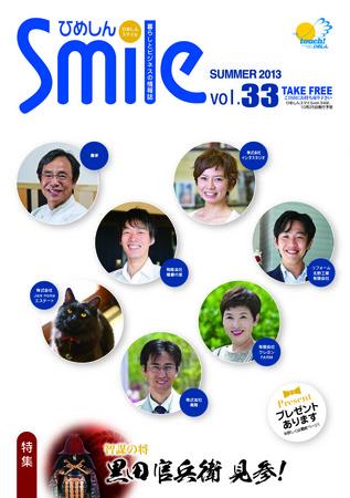 33_表紙.jpg