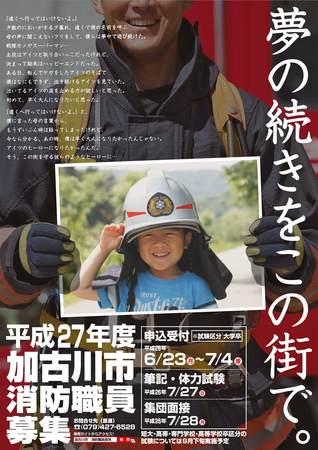 消防B2.jpg