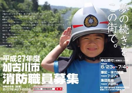 消防B3.jpg